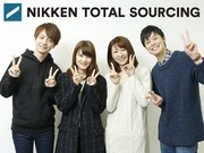 日研トータルソーシング株式会社 本社(登録-鶴岡)の求人画像