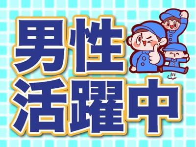 大人気コンビ part1 ⇒【日勤専属✕土日祝休】