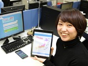 天気予報のスマートフォン アプリ開発(週3日・1日3時間~OK)