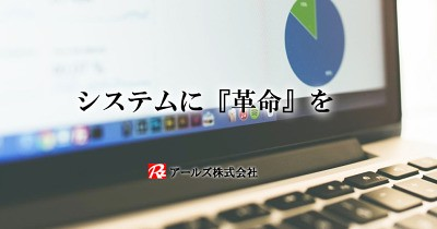 札幌を拠点とした会社です!