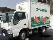 コープあおもり 十和田センターのアルバイト・バイト・パート求人情報詳細