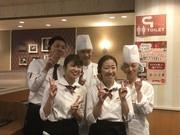 ジョナサン 渋谷駅新南口店<020389>のアルバイト・バイト・パート求人情報詳細