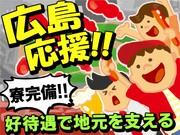 日本マニュファクチャリングサービス株式会社23/hiro121011のアルバイト・バイト・パート求人情報詳細