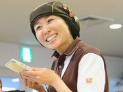 すき家 仙台クリスロード店のアルバイト・バイト・パート求人情報詳細