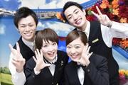 PIA八王子店 早番スタッフのアルバイト・バイト・パート求人情報詳細