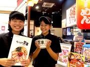 ちゃーしゅうや武蔵 イオンモール日の出店(ランチタイム)のアルバイト・バイト・パート求人情報詳細
