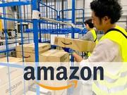 【Amazon直雇用】9月オープン/選択シフト×簡単×安定して働...
