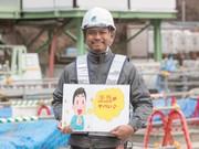 株式会社バイセップス 横浜営業所(エリア6)のアルバイト・バイト・パート求人情報詳細