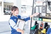 セルフスマイル吉川店のアルバイト・バイト・パート求人情報詳細