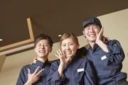 しゃぶしゃぶ温野菜秋田仁井田店のアルバイト・バイト・パート求人情報詳細