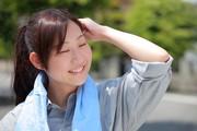 物流時代 汐入エリアのアルバイト・バイト・パート求人情報詳細