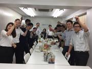 auショップ 昭島店(エスピーイーシー株式会社)のアルバイト・バイト・パート求人情報詳細