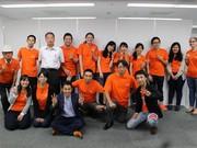 株式会社PLUS1west1074のアルバイト・バイト・パート求人情報詳細
