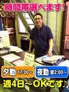 株式会社SHUUEI(日勤・夕勤・夜勤)1のアルバイト・バイト・パート求人情報詳細