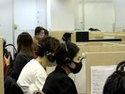 株式会社ザイオンのアルバイト・バイト・パート求人情報詳細