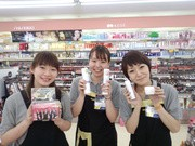 マツモトキヨシ 浜の町店のアルバイト・バイト・パート求人情報詳細