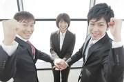 家庭教師のトライ 愛知県稲沢市エリア(プロ認定講師)の求人画像