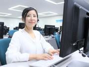 SOMPOコミュニケーションズ株式会社 東京センターNO.240_O4のアルバイト・バイト・パート求人情報詳細