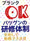 【人柄重視♪人間関係良好な施設】尼崎市内の介護職募集