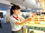 《大人気の羽田空港バイト》東京の空の玄関口で働こう♪《販売接客ス...