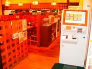 和定食のお店です。券売機があるので、未経験者でも大丈夫♪