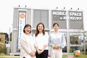 三協フロンテア株式会社 松島店のアルバイト・バイト・パート求人情報詳細