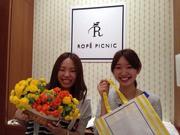 ROP'E PICNIC イオンモール太田店のアルバイト・バイト・パート求人情報詳細