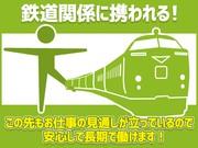 シンテイ警備株式会社 松戸支社 西船橋エリア/A3203200113のアルバイト・バイト・パート求人情報詳細
