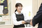ママのリフォーム サンエー宜野湾店(土日)のアルバイト・バイト・パート求人情報詳細