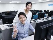 SOMPOコミュニケーションズ株式会社 大阪センターNO.068_A_K2のアルバイト・バイト・パート求人情報詳細