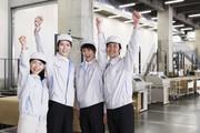 株式会社アビリティ(エンジン部品の製造)のアルバイト・バイト・パート求人情報詳細