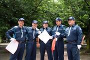 ジャパンパトロール警備保障 東京支社(1192286)のアルバイト・バイト・パート求人情報詳細