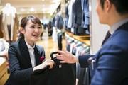 SUIT SELECT 浜松遠鉄百貨店<588>のアルバイト・バイト・パート求人情報詳細