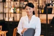 リッチモンドホテル 山形駅前(朝食・ホールスタッフ)のアルバイト・バイト・パート求人情報詳細