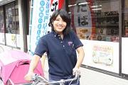 カクヤス お花茶屋店のアルバイト・バイト・パート求人情報詳細