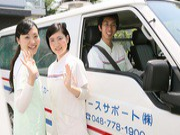 アースサポート新青森(訪問入浴看護師)のアルバイト・バイト・パート求人情報詳細