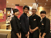 ガスト 福島北店<011871>のアルバイト・バイト・パート求人情報詳細
