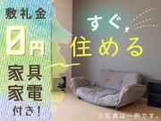 日研トータルソーシング株式会社 本社(登録-上野)の求人画像