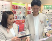 ドコモショップ にかほ店(フルタイム)のアルバイト・バイト・パート求人情報詳細