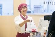 ちよだ鮨 シャポー市川店のアルバイト・バイト・パート求人情報詳細