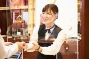 PIA 川崎銀柳店[019]のアルバイト・バイト・パート求人情報詳細