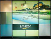 エヌエス・ジャパン株式会社Amazon坂戸 フリーター向け(鶴ケ島エリア)の求人画像
