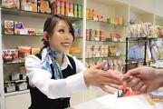 ゴープラ 小手指店(フリーター歓迎)3のアルバイト・バイト・パート求人情報詳細