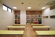 KTC放課後スクール HugPON! 藤が丘教室のアルバイト・バイト・パート求人情報詳細