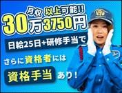 ガッツリ稼ごう!30万越えの高収入も⤴!