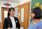 シェーン英会話 銀座本校のアルバイト・バイト・パート求人情報詳細