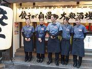 餃子食堂マルケン 自由が丘駅前店_1のアルバイト・バイト・パート求人情報詳細
