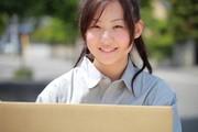 エヌエス・ジャパン株式会社 横浜支店 Amazon川崎(206)の求人画像