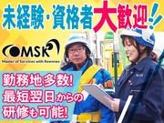 株式会社MSK 蒲田営業所【10815-11】平和島駅周辺エリアの求人画像