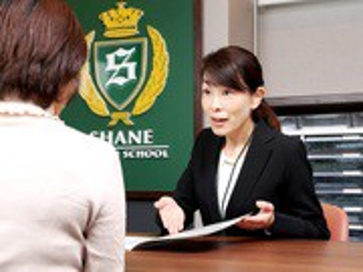 シェーン英会話 西院校のアルバイト・バイト・パート求人情報詳細